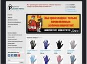 Сайт компанії Рубіж-Текс