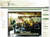 Ретра - виробник твердопаливних котлів