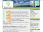 Технофільтр - повітряні фільтри, фільтри для вентиляції, фільтри для кондиціонування, фільтри для очистки повітря