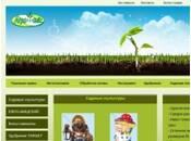 Купить семена газонных трав, овощей, оборудование по уходу за растениями