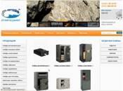 Сайт компании Югсейф