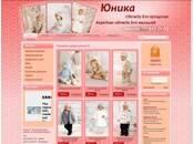 Інтернет-магазин ЮНІКА: дитячі костюми для хлопчиків Krasnal, модний одяг для хлопчиків