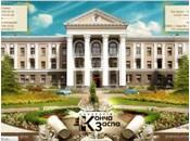 Офіційний сайт санаторію Конча Заспа