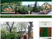 Садовый центр и рассадник «Валентин и Наталья»