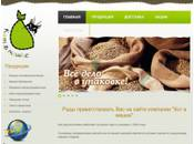 «Кот в мешке» - мешки полипропиленовые, мешкозашивочные машинки, овощная сетка
