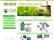 Ремікс: устаткування для переробки і зберігання зерна