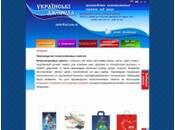 """ООО """"Українські джерела"""" - полиэтиленовые пакеты с логотипом"""