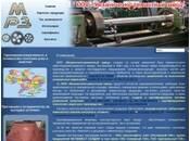 ТОВ «Механічно-ремонтний завод» - виготовлення металоконструкцій, компенсаторів