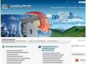 Компания ВЕНТС – мировой лидер вентиляционного производства.