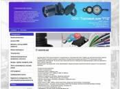 Сайт ТД РТД: рукава высокого давления, резинотехнические изделия, конвейерные ленты