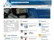 Передвижные электротехнические лаборатории, высоковольтные испытательные установки