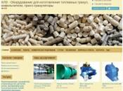 Офіційний сайт компанії «КЛЗ»