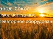 """""""Сокол"""" в Facebook"""