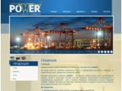 Сайт компании Повер