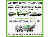 Официальный сайт ВК Сервис