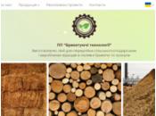 «Брикетуючі технології»: обладнання для виробництва паливних брикетів