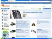 Exida.ua - Поставщик Промышленных товаров
