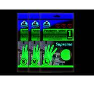 "Перчатки резиновые (для дома) фуксия ТМ ""Помощница"", Supreme  (L)"