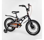 """Велосипед 16"""" дюймов 2-х колёсный """"CORSO"""" MG-16529"""