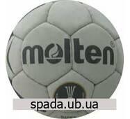 М'яч гандбольний Molten
