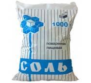 Пищевая каменная соль фас. в п/э пакеты по 1кг (мешок 25 кг), Артемсоль