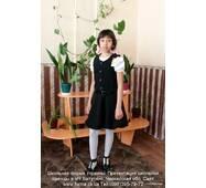 Сарафан для девочки младшего школьного возраста Сф 116-2