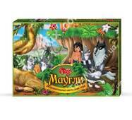 Настольная игра Маугли Danko toys (средн.)