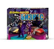 Настольная игра Большой бизнес Danko toys