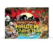 Настольная игра Danko toys Животные нашей планеты