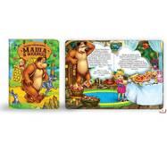 """Книги для дітей """"Кращі казки"""" Danko toys"""