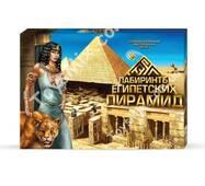 Гра Лабіринти єгипетських пірамід Danko toys