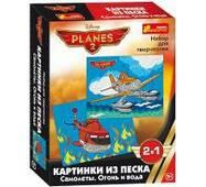 """Картинки з піску за ліцензією """"Дісней"""": Літаки. Вогонь і Вода"""