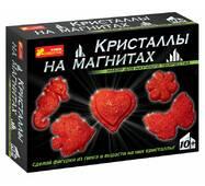 Кристали на магнітах (червоні)