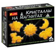 Кристали на магнітах (жовті)