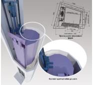 Гідравлічний ліфт EFR