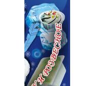 Мороженое ванильное с джемом в лотке