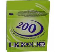 Накладки (подкладки) на унитаз. Avial Накладки на Унитаз Соляр М-200