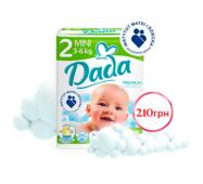 Підгузники Dada Premium Comfort Mini (3 - 6 кг), 64 шт