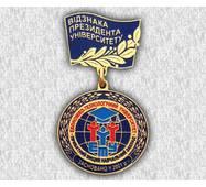 Нагородні медалі