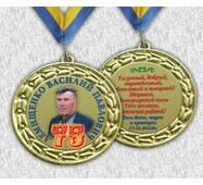 Ювілейні медалі
