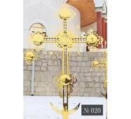 Крест накупольный №020