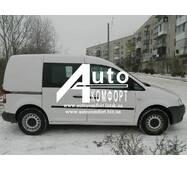 Передній салон, праве вікно (внахлест) на автомобіль VW Caddy 04 - (Фольксваген Кадди 04-)