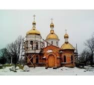 Церковный купол под заказ