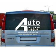 Заднее стекло (ляда) на Mercedes-Benz Vito 04- с электрообогревом и вырезами под стопы (2011-) (Мерседес Вито 04-)