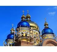 Церковные купола с напылением синего цвета
