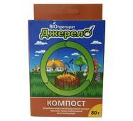 БИОПРЕПАРАТЫ для компостирования. Avial Биопрепарат для компоста. 80 гр. ДжерелоКомпост80.