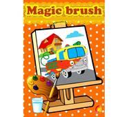 Magic brush. Корисні машини