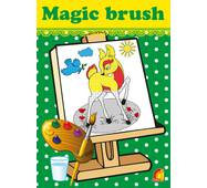 Magic brush. Водний Ліс