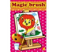 Magic brush. Тварини