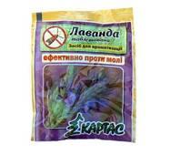 """Таблетки ароматизовані від молі """"Лаванда"""" (кедр, м'ята, евкаліпт)"""